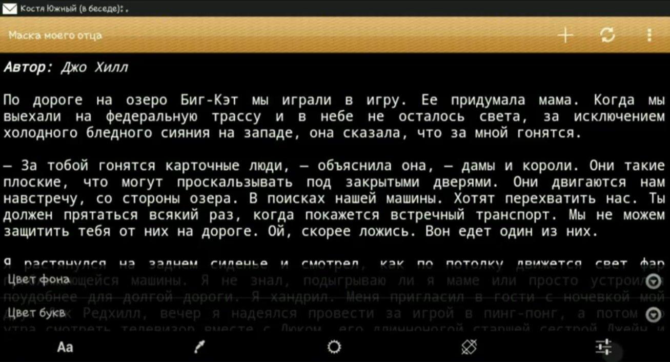 Сергей, славянский : 175 ен скачать бесплатно в mp3 и слушать онлайн