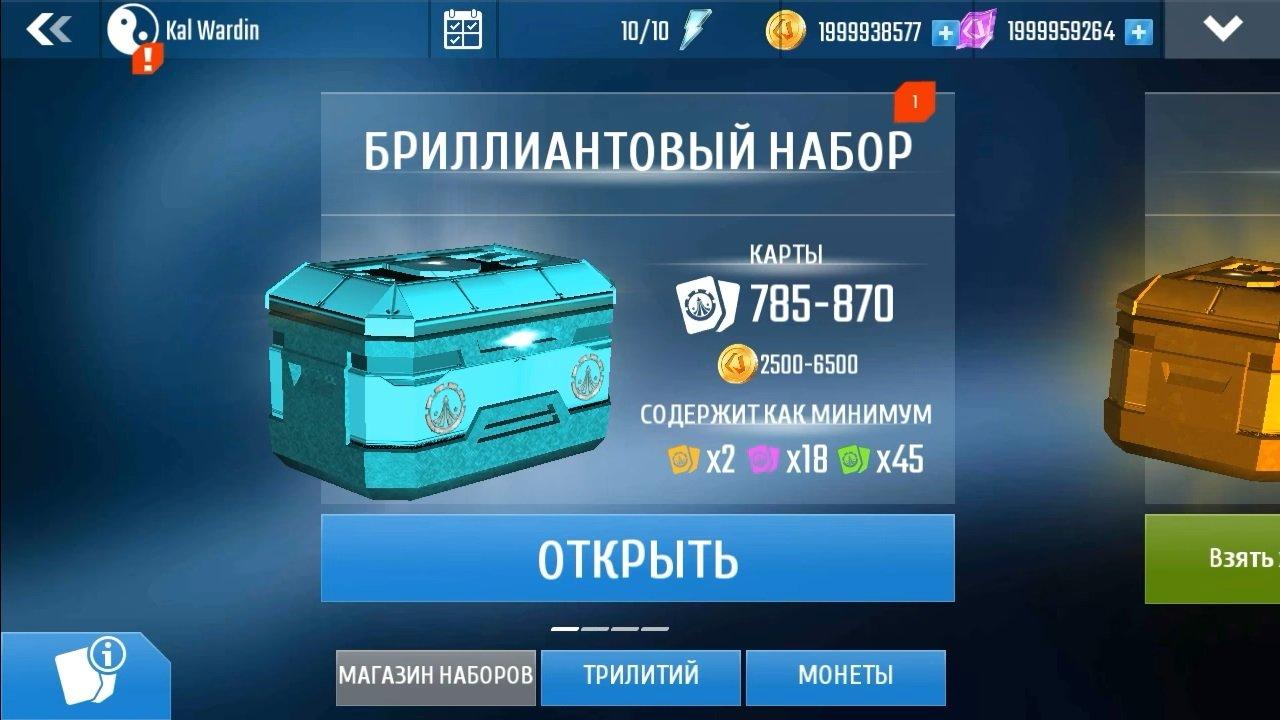 nova наследие взлом 5 8 3c apk