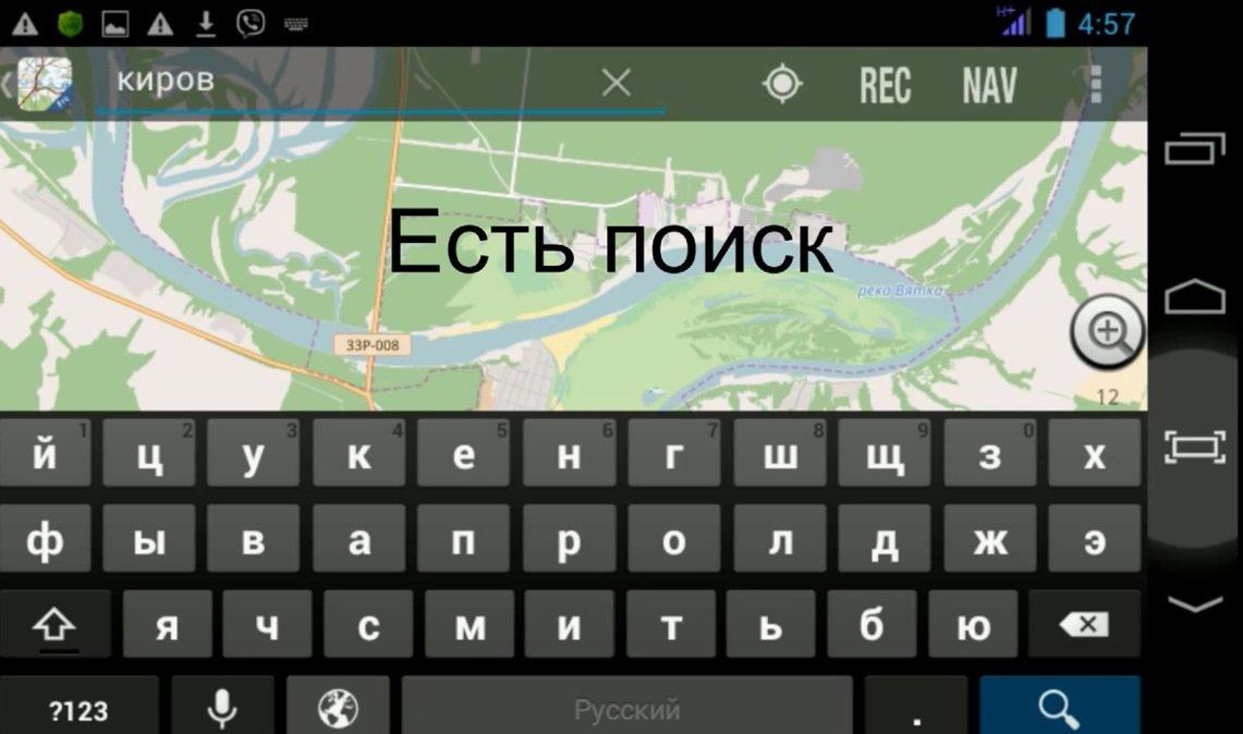 советские военные карты pro apk