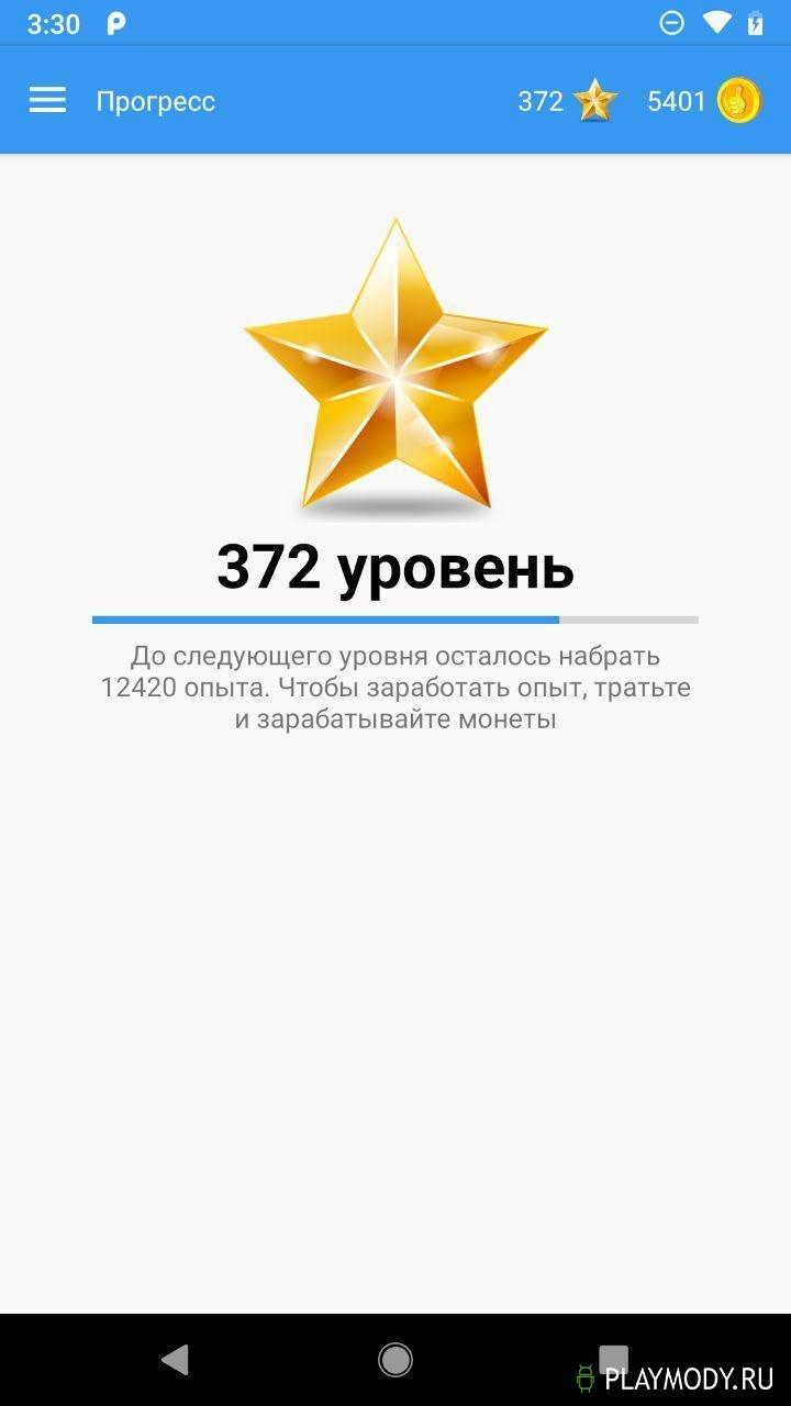 приложение для подписчиков инстаграм