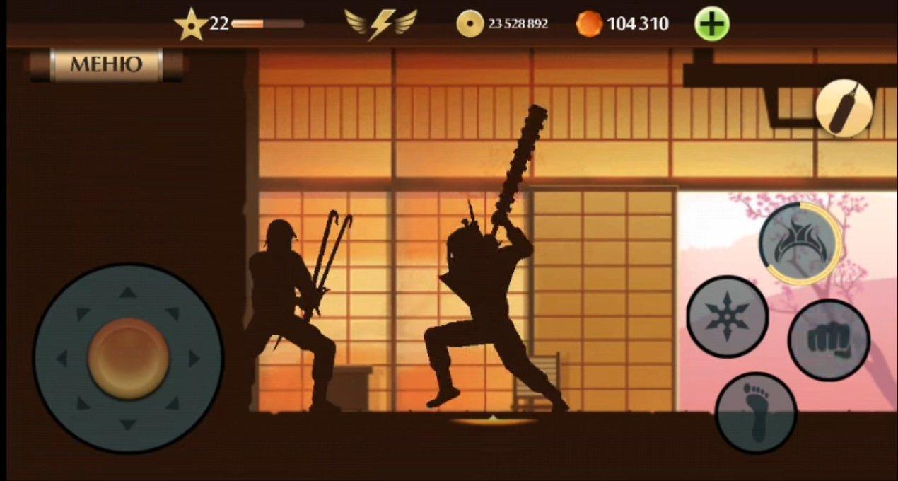 взломанная версия shadow fight 2 скачать бесплатно