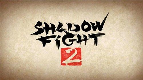 скачать shadow fight 2 взлом на деньги опыт и кристаллы