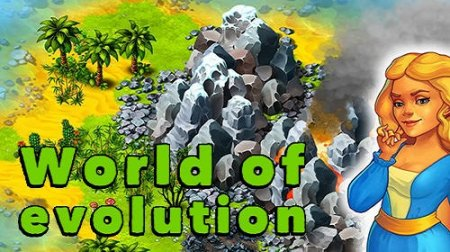 World of Evolution v1.0.4 Мод